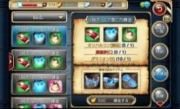 聖闘士星矢すご技★パーティバトル【爽快3DRPG】:ポイント5