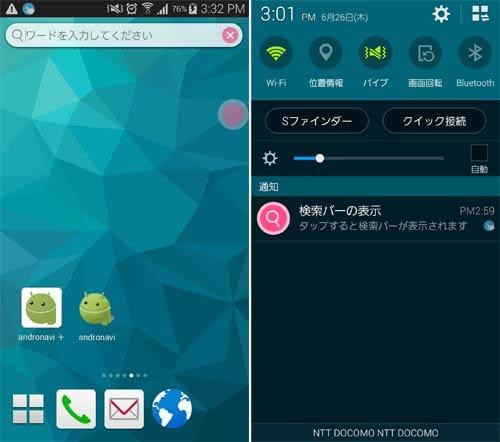 いつでも検索!ゲーム・ニュース・SNS中でもワンタップサーチ:背景に合わせてボタンの色も変更しよう(左)通知領域から呼び出すことも可能(右)