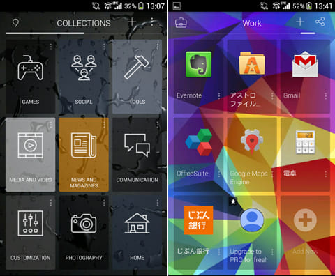 9 Cards Home Launcher:様々な種類のテーマが用意されている