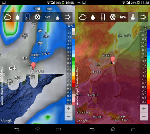 Bright Weather:降水量の分布図(左)各地の気温分布図(右)