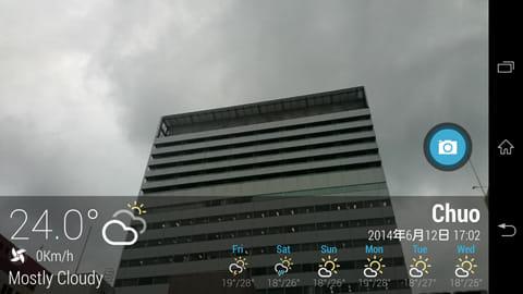 Bright Weather:天気情報を加えて写真撮影ができる