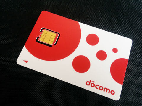 格安SIMだけど、よく見るとドコモのロゴが。多くはドコモの回線を利用している
