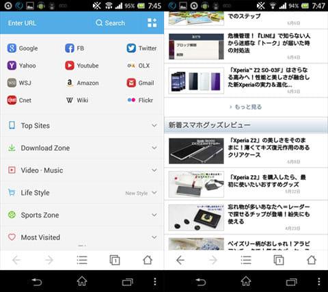 UC Browser-Best Mobile Browser:起動画面(左)なめらかにブラウジングできる(右)