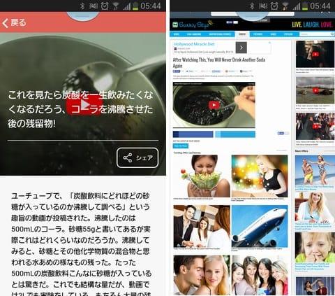海外ニュースを日本語で読めるアプリReShare:元記事も確認できるから、語学学習にも活用できる