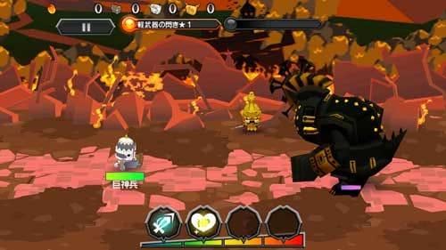 ピコットキングダム:ほかとは比べものにならない大きい敵が登場
