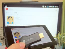 「Google Chromecast」がおもしろい!知っておくべき便利でお得な情報を紹介