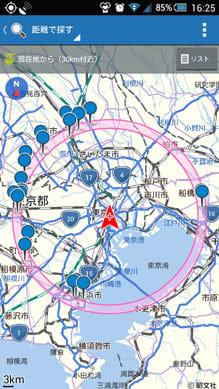 自転車NAVITIME:指定した距離が円で表示される