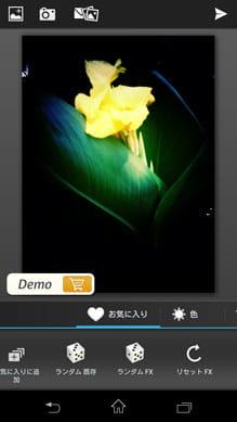 カメラZOOM FX:エフェクトをランダムで設定