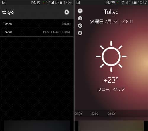 Weather Forecast for 15 days:英字で地域設定を行う(左)現在時刻から先の時間や日付を確認できる(右)
