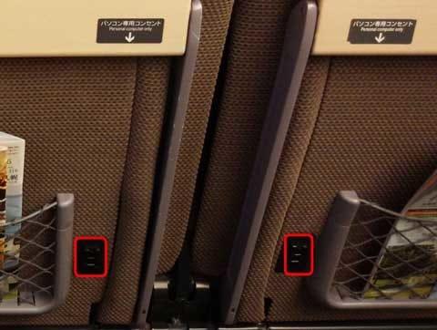 JR北海道の789系1000番台と785系(写真)(特急「スーパーカムイ」や快速「エアポート」で運用される)の指定席「Uシート」の各座席にはコンセントが付いている