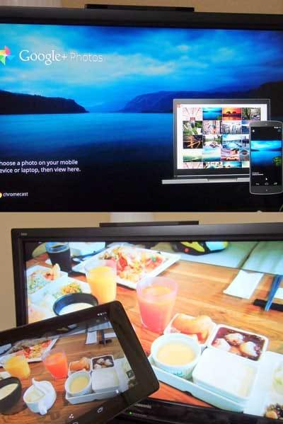 『Google+』を利用すれば、テレビが大きな写真ビューアになる