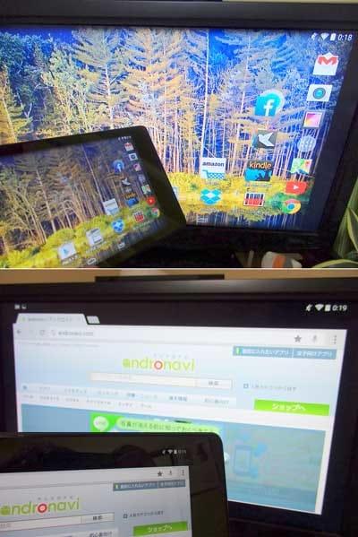「ミラーリング」に対応している場合、Chromecast非対応のゲームや動画サイトも再生可能になる