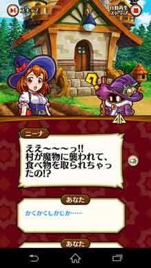 合体RPG 魔女のニーナとツチクレの戦士:ポイント1