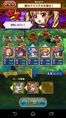 合体RPG 魔女のニーナとツチクレの戦士:ポイント2