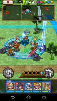 合体RPG 魔女のニーナとツチクレの戦士:ポイント3