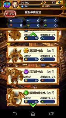 合体RPG 魔女のニーナとツチクレの戦士:ポイント5