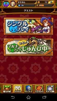 合体RPG 魔女のニーナとツチクレの戦士:ポイント6