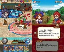合体RPG-魔女のニーナとツチクレの戦士