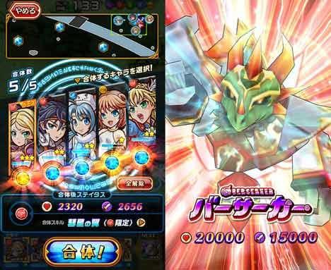 合体RPG 魔女のニーナとツチクレの戦士:魔導合体で強敵も一網打尽!