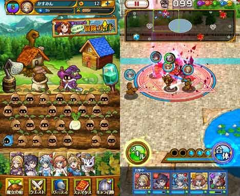合体RPG 魔女のニーナとツチクレの戦士:色んなゴーレムを栽培してバトルで役立てよう!