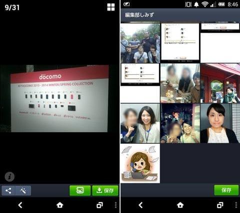 写真の拡大表示画面(左)写真の一覧表示画面(右)