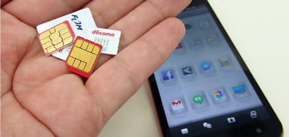 【保存版】格安SIMへの乗り換え方法をシミュレーション!変更が不安な人もこれで安心