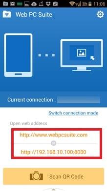 Web PC Suite:パソコンのブラウザに表示されたURLかIPアドレスを入力