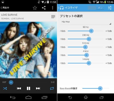 『Shuttle Music Player』は、直感的な操作が可能なUI(左)と使いやすいイコライザー機能(右)が魅力