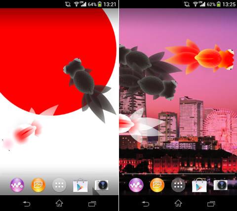 金魚(和風)  :なぜか国旗の背景もある(左)端末内の画像も背景に設定可能(右)