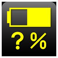 バッテリー電池残量簡単確認アプリ無料版|端末画面設定も簡単に