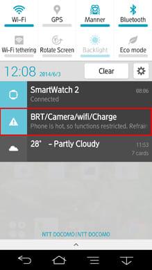発熱警告が通知画面に出ている状態では充電が始まらないので、警告が消えるまで待とう