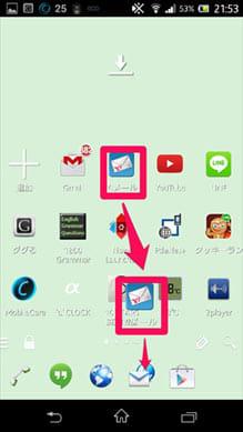 qLauncher:アプリはフォルダに登録もできる