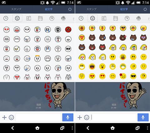 ムーンの表情が多く使い勝手がよい(左)オリジナル以外の顔文字も収録(右)