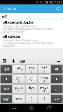 Search Everything:検索窓に名前を入力するだけで検出!