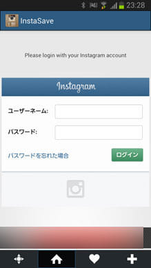 InstaSave - Instagram Save:アカウント情報を入力して同期させる
