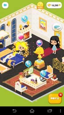 LINE PLAY ラインプレイ - アバターコミュニティ:他ユーザの部屋。自分の家もはやく充実させたくなる!