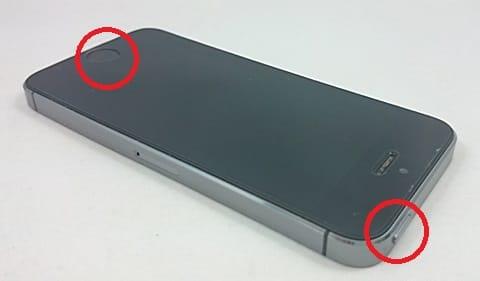 iPhoneは、電源ボタン+ホームボタンの長押しで強制終了できる