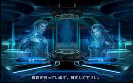 銀河の伝説:宇宙艦隊育成「RPGXSFゲーム!絶賛!」:ポイント2
