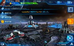 銀河の伝説:宇宙艦隊育成「RPGXSFゲーム!絶賛!」:ポイント4