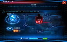 銀河の伝説:宇宙艦隊育成「RPGXSFゲーム!絶賛!」:ポイント5