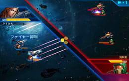 銀河の伝説:宇宙艦隊育成「RPGXSFゲーム!絶賛!」:戦略的に艦隊バトルをしよう!