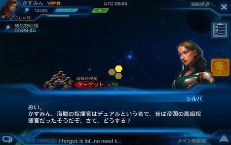 銀河の伝説:宇宙艦隊育成「RPGXSFゲーム!絶賛!」:帝国軍VS反乱軍の宇宙戦争!