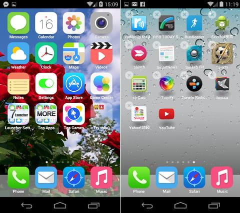 7デスクトップランチャー無料:壁紙変更画面(左)アイコンの長押しで移動やフォルダ作成、削除などが可能(右)