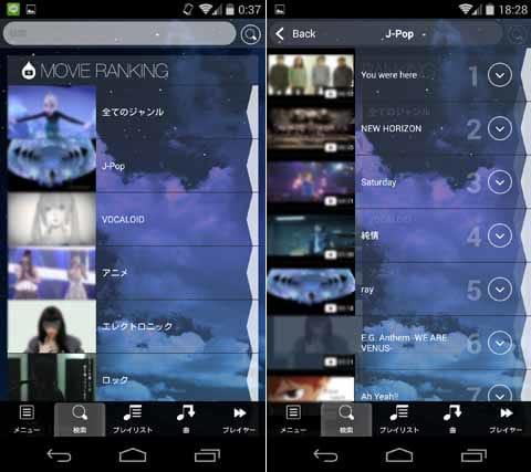 無料で音楽聴き放題!! -DropMusic-:ジャンル分け表示画面(左)ジャンル内表示画面(右)