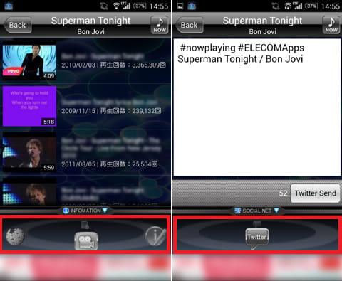 MERRY GO SOUND (音楽Player):『YouTube』検索したい場合はカメラマーク。Wikipedia検索をしたい場合は地球のアイコンを選択(左)『Twitter』と『Facebook』を選択できる(右)