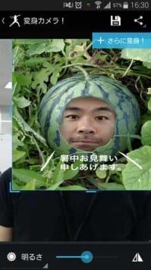 変身カメラ!:顔に合わせてフレームが自動的に縮小される