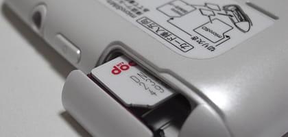 格安SIM・格安スマホで「LINE」は使える?注意すべきポイントをチェック