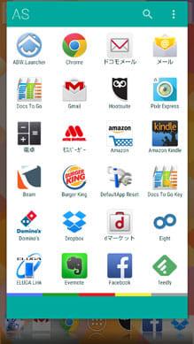 App Swap - はアプリの引き出し