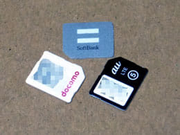 好きな端末に好きなSIMカードを入れられる未来が来る?