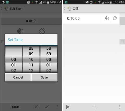 Time Keeper:時間は秒単位で設定できる(左)一度作れば何度でも利用できるので毎回の会議で使える(右)